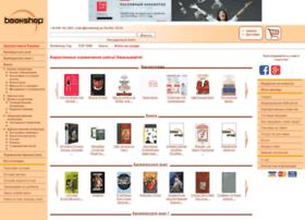 Bookshop.ua thumbnail