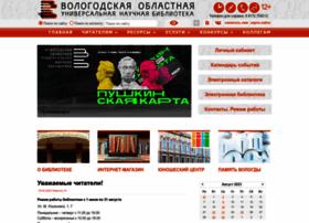Booksite.ru thumbnail