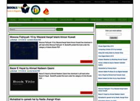 Bookspk.site thumbnail