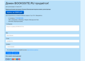Bookssite.ru thumbnail