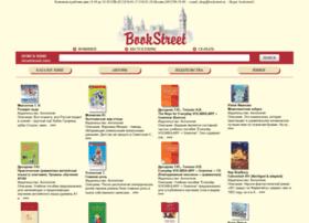 Bookstreet.ru thumbnail