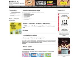 Bookvall.ru thumbnail