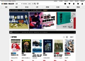 Bookwalker.com.tw thumbnail