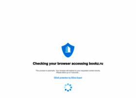 Bookz.ru thumbnail