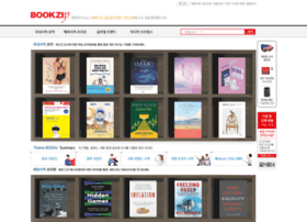 Bookzip.co.kr thumbnail