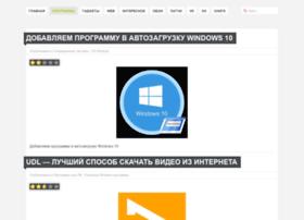 Boom-free.ru thumbnail