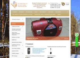 Boomboxik.ru thumbnail