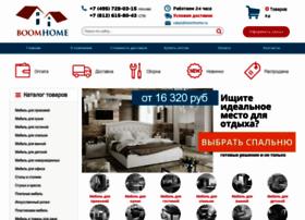 Boomhome.ru thumbnail