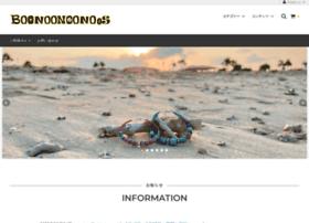 Boonoonoonoos.jp thumbnail