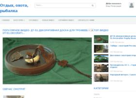 Bor72.ru thumbnail