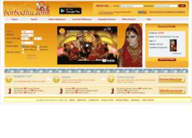 Bangladeshi Patro Patri Chai At Website Informer