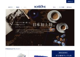 Borbone.jp thumbnail
