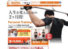 Borg.co.jp thumbnail