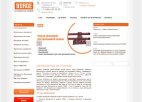 Borge.ru thumbnail