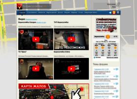 Borisoglebsk-online.ru thumbnail