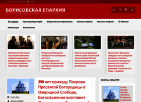 Borisoveparhia.by thumbnail