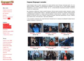 Borodachtv.ru thumbnail