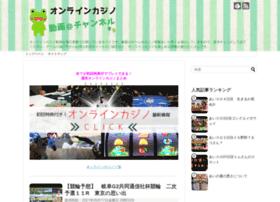 Bos-japan.jp thumbnail