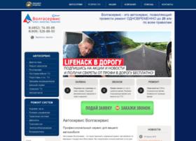 Bosch-volga-service.ru thumbnail