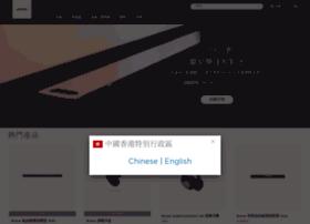 Bose.com.hk thumbnail