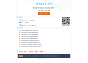 Bosee.cn thumbnail