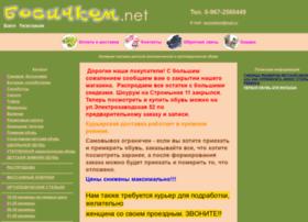 Bosichkom.net thumbnail