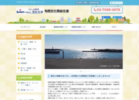 Bosojyuken.co.jp thumbnail