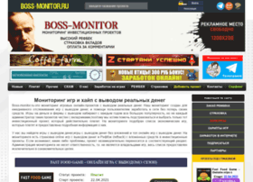 Boss-monitor.ru thumbnail