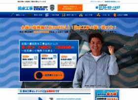 Bosui.jp thumbnail