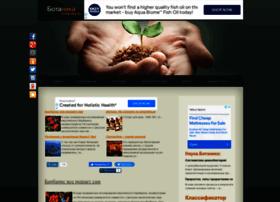 Botanika.su thumbnail