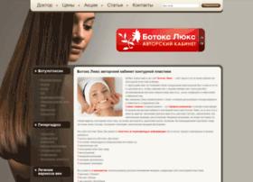 Botox.kiev.ua thumbnail