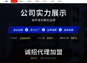 Botxing.com.cn thumbnail
