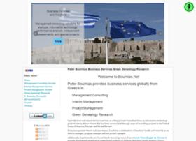 Bournias.net thumbnail