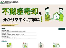 Bousou.co.jp thumbnail