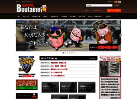 Boutai.net thumbnail