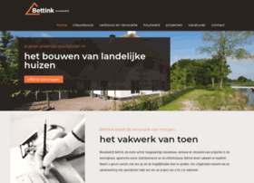 Bouwbedrijfbettink.nl thumbnail