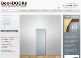 Box4doors.ru thumbnail