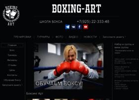 Boxing-art.ru thumbnail