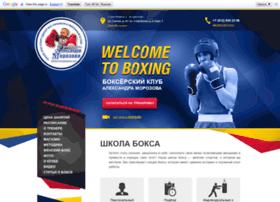 Boxing78.ru thumbnail