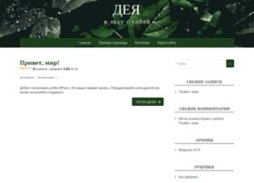 Boxreport.ru thumbnail