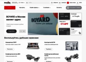 Boyard.biz thumbnail