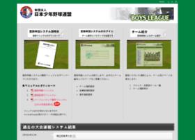 Boysleague.jp thumbnail