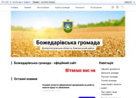 Bozhedarivska-selrada.gov.ua thumbnail