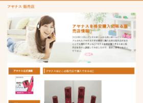 Bp-office.jp thumbnail