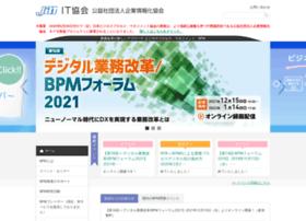 Bpm-j.org thumbnail