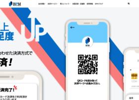 Bpmc.co.jp thumbnail