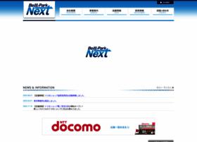 Bpnext.co.jp thumbnail