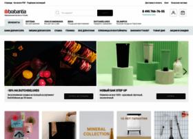 Brabantia-shop.ru thumbnail