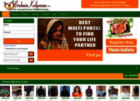Brahminkalyanam.com thumbnail