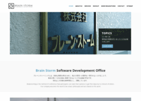 Brain-wave.co.jp thumbnail